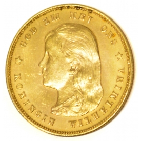 1897 NETHERLANDS 10 GUILDER GOLD COIN