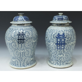 2 Chinese Blue White Porcelain Jars With Lids