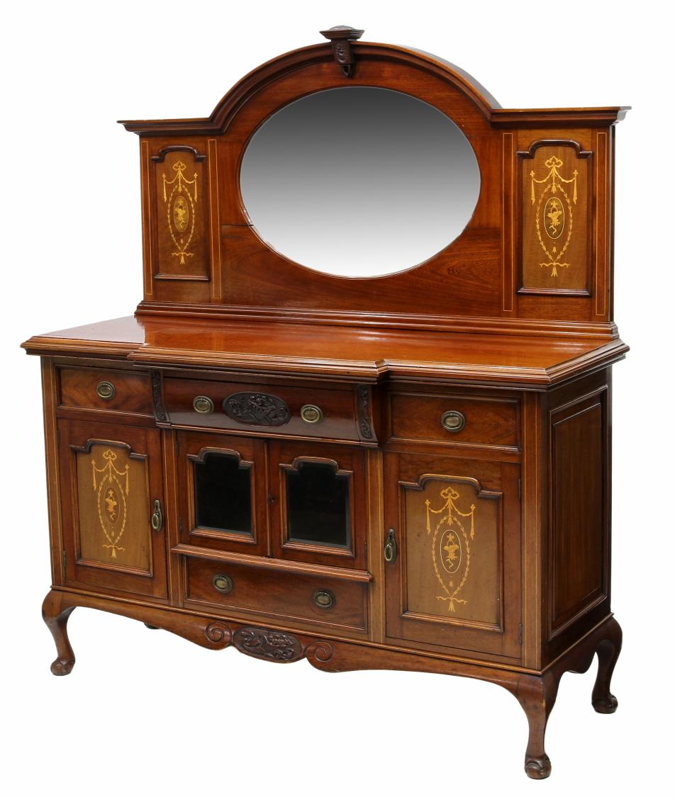 Queen anne style mahogany sideboard march estates for Sideboard queens