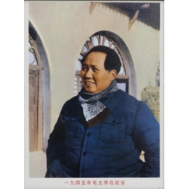 CHINESE PORCELAIN IMAGE OF MAO ZEDONG, 20TH C.