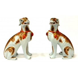(2) MOTTAHEDEH PORCELAIN SCULPTURES, SEATED DOGS