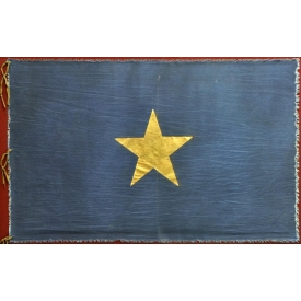 FRAMED COPY OF THE SECOND FLAG, REPUBLIC OF TEXAS