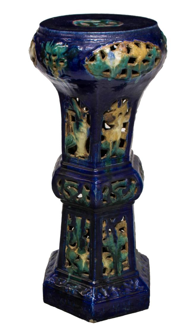Austin Auction Gallery >> CHINESE PIERCED CERAMIC PEDESTAL PLANT STAND - Holiday Estates Auction - Day Two - Austin ...